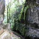 NaturalBridge - Thumbnail